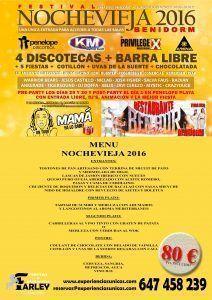 Cena + Entrada en Area Disco Benidorm para nochevieja 2016